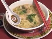 Wonton Noodle Soup